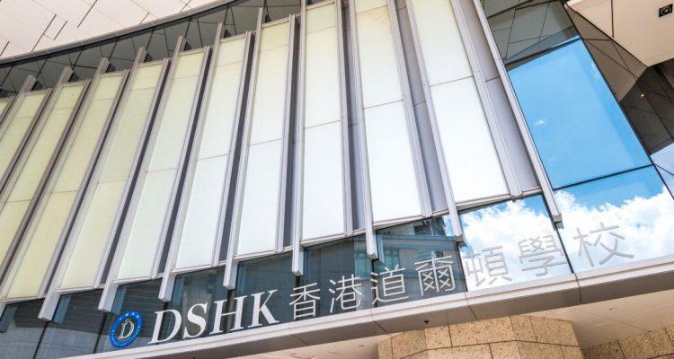 DSHK_Facilities_1